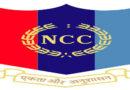 ncc ka full form